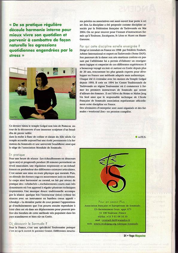 yoga-magazine2